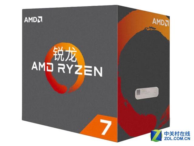 翻身吊打Intel!Ryzen 1700X京东3099元