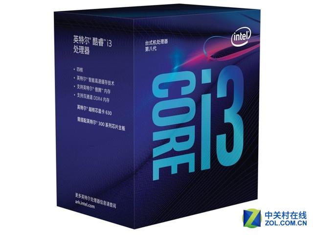 升级四核心 Intel酷睿i3-8100京东899元