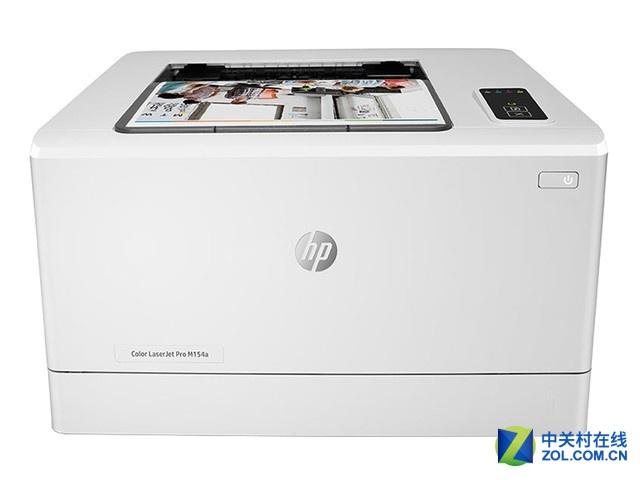 HP 154A打印机售价1500元