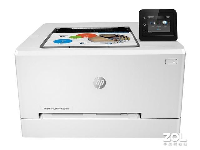 惠普(HP)M254dw 双面彩色激光打印机