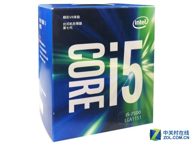 这款i5现在价格低至冰点 七代中经典U