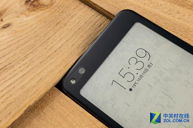 海信双屏手机A6将于5月24日重新开售