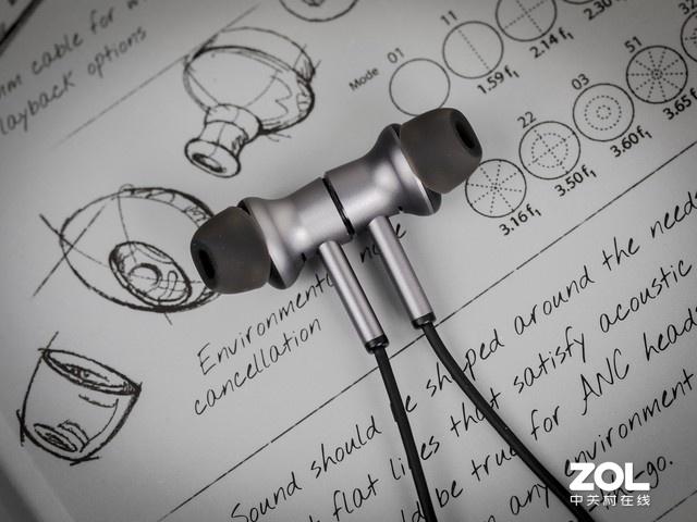 500到1000元 3款最值得入手的无线降噪耳机