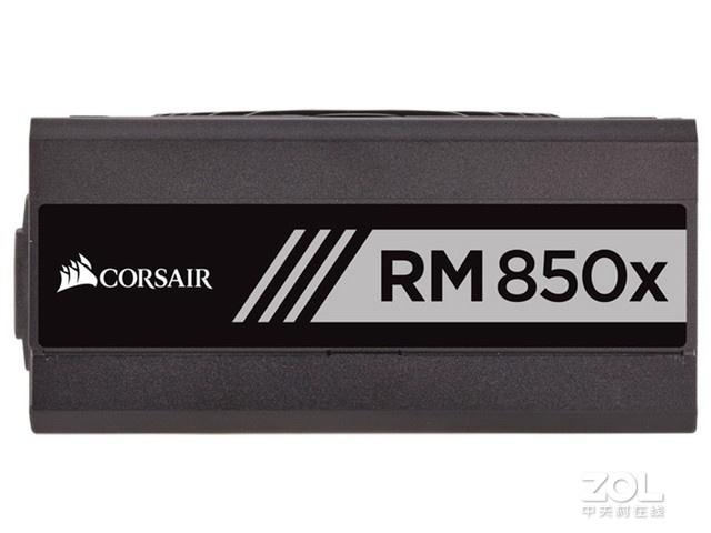 大功率金牌 海盗船的RM850x电源售价1029元