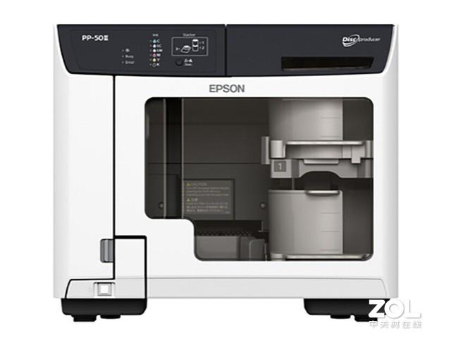 爱普生PP-50II光盘打印刻录机促销价29800元