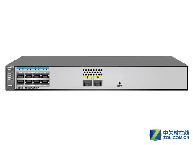 网管交换机 华为S1720-10GW-PWR-2P售730