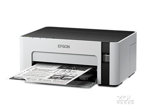 爱普生M1108黑白墨仓式打印机 高速打印