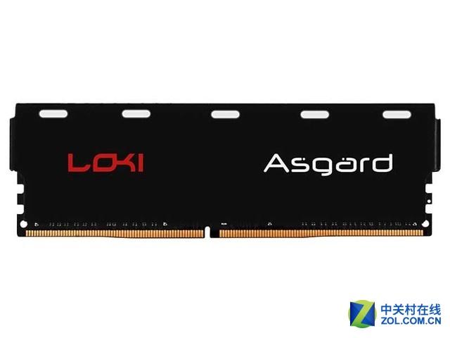 阿斯加特洛极W1 16GB内存天猫热销928元
