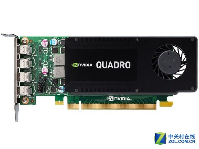 NVIDIA Quadro K1200售价1990元