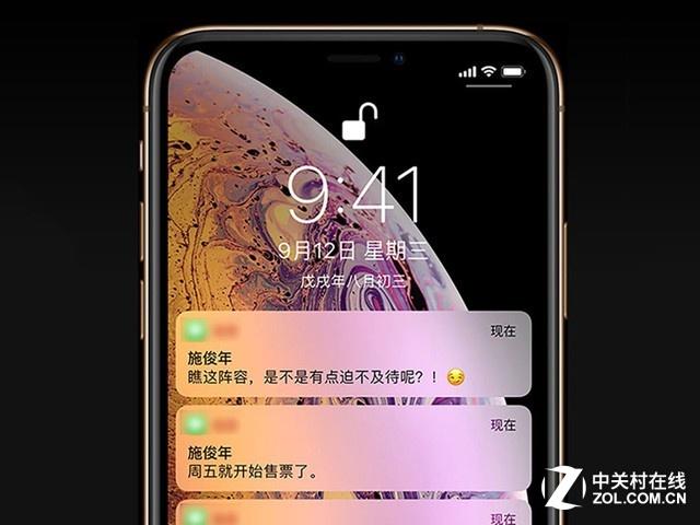外媒爆料以下iPhone将不再支持iOS 13