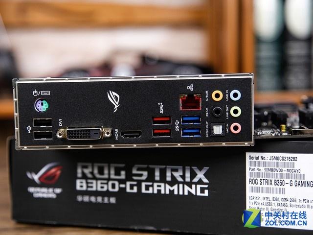 华硕ROG STRIX B360-G主板怎么样?