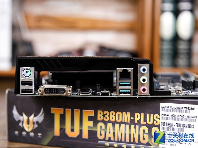 华硕TUF B360M-PLUS GAMING S京东大促