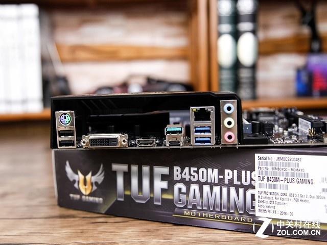 中端性价比之选 华硕TUF B450M主板促销