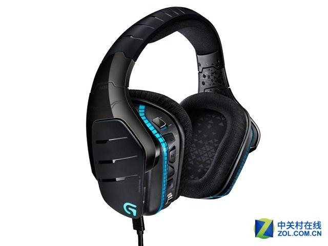 罗技G633耳机售价733元