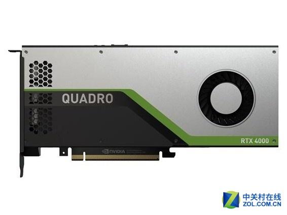 NVIDIA Quadro RTX4000 8GB售价15999元