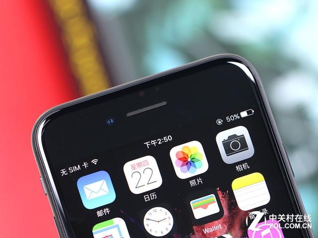 官方承认 iPhone 7系通话听筒存在问题