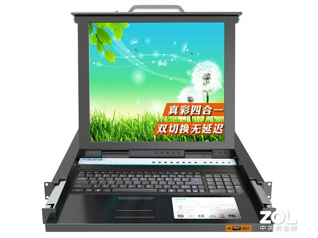 大唐保镖HL-1708特惠活动 售价3200元