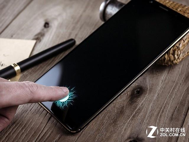 快抢 vivo X20Plus屏幕指纹版天猫首发