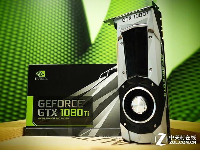 NVIDIA GeForce GTX1080Ti 11G售5900元