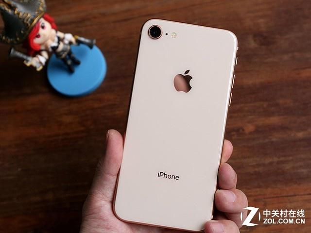 天猫大降价 苹果iPhone 8购机立减600元