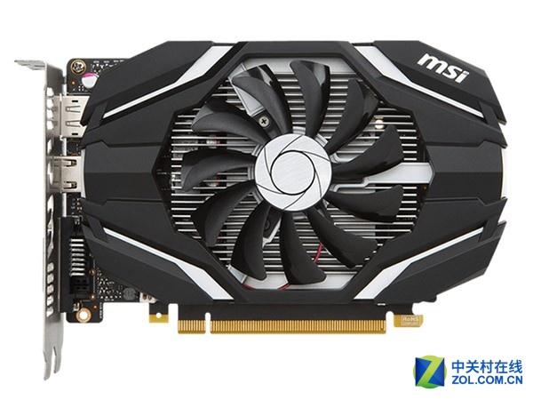 微星GTX1050 2GB DDR5售价799元