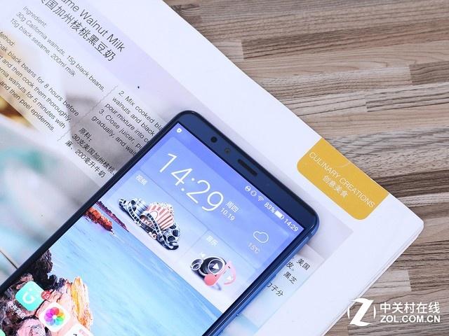 安全芯片安全支付 上京东购买金立M7