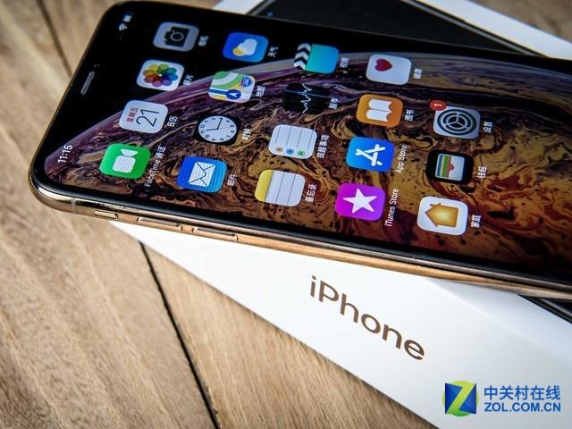苹果年终大促 iPhone XS MAX京东立减600元