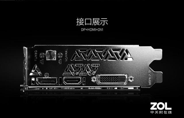 iGame RTX 2060 Ultra显卡 光追入门首选