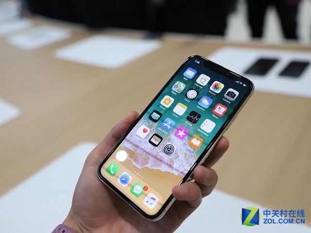 苹果又被起诉 这次是因为iPhoneX侵权了