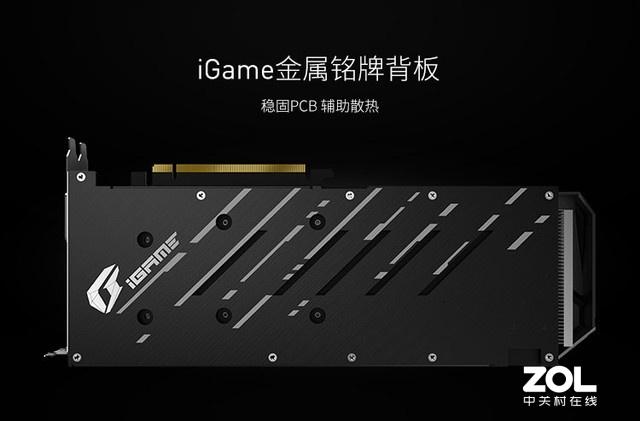 iGameGTX 1660s Ultra 入门级甜品性能卡