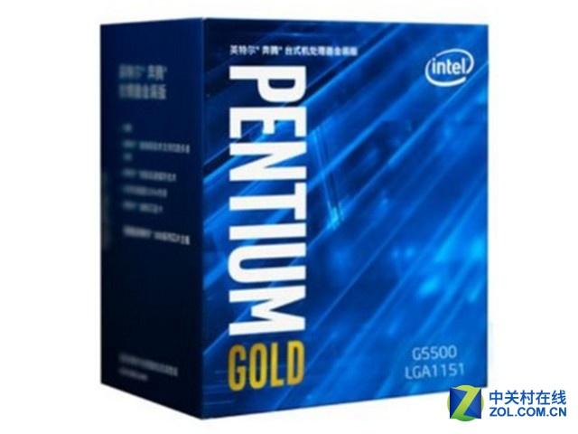 高主频办公级双核U Intel奔腾G5500