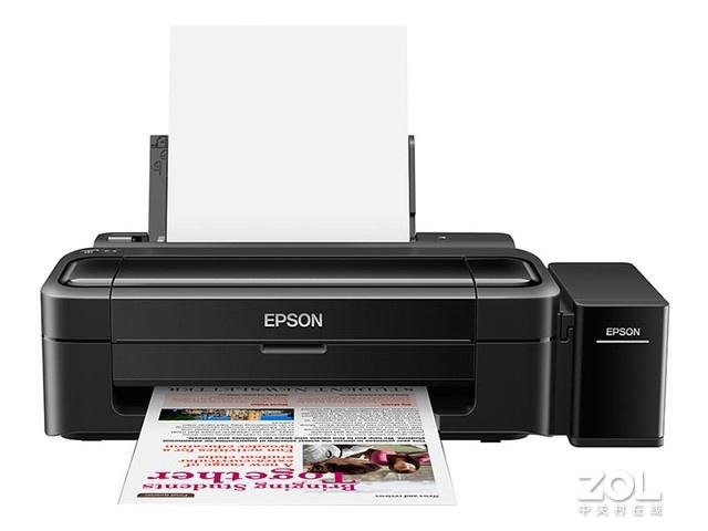 EPSON爱普生高性价比L130喷墨打印机