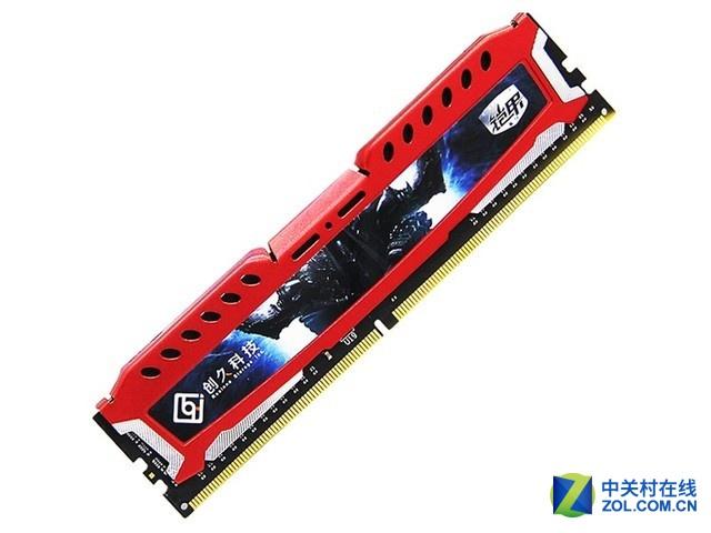 创久铠甲系列DDR4 2400 8G内存售435元