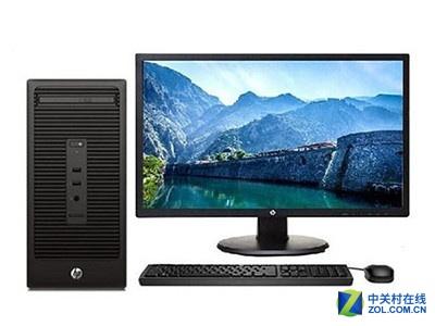 Hp  288 Pro G3 MT标准机箱售4999元