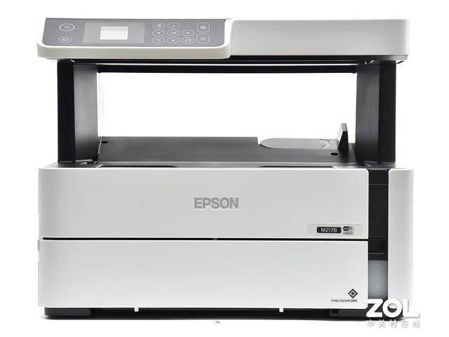 爱普生M2178 双面打印商用黑白打印机