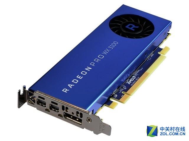 AMD Radeon PRO WX3100售价1299元