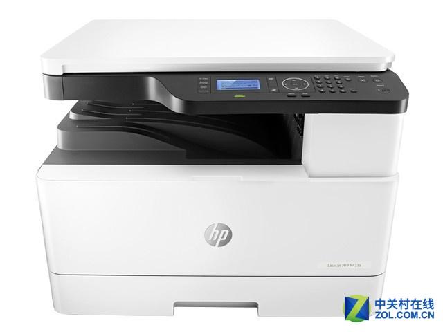 HP M433a黑白数码复印机 广东2500元