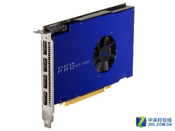 AMD Radeon PRO WX5100售价2699元