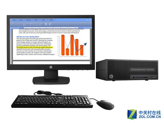 年中促销 惠普280G2-U47台式电脑3100元