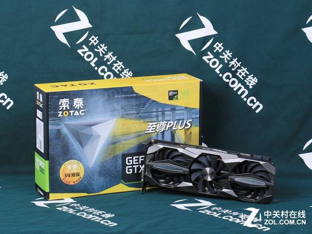 甜品级好卡 索泰GTX1060至尊Plus OC热销