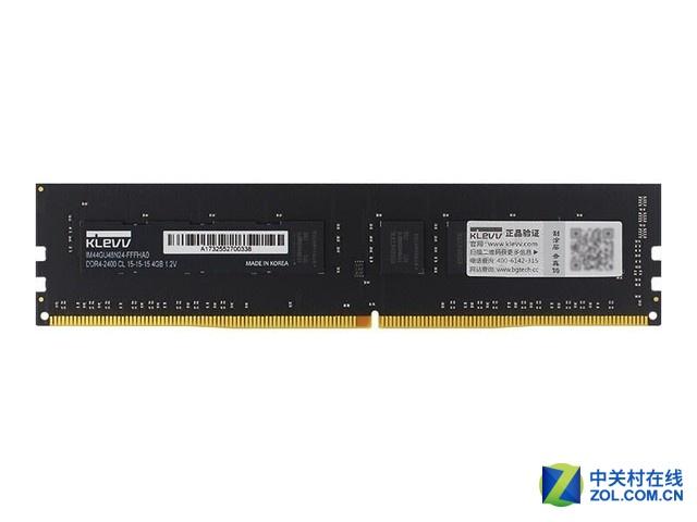 科赋DDR4 2400 4GB内存京东秒杀199元
