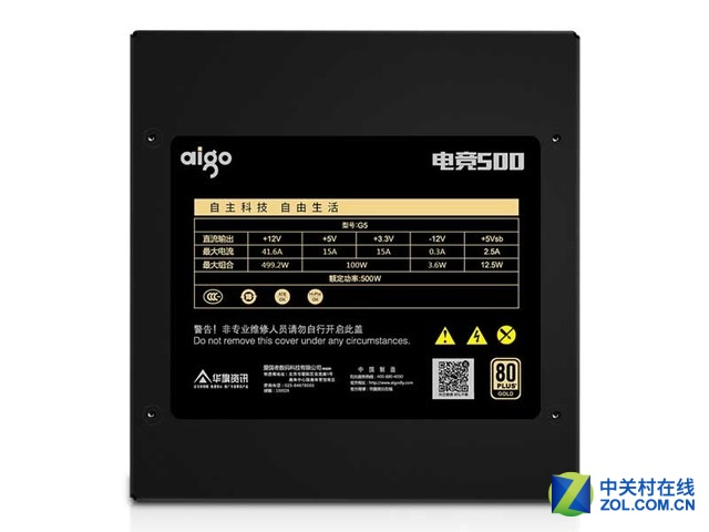 高气质电竞电源 酷爱国者电竞500W特价而沽279元