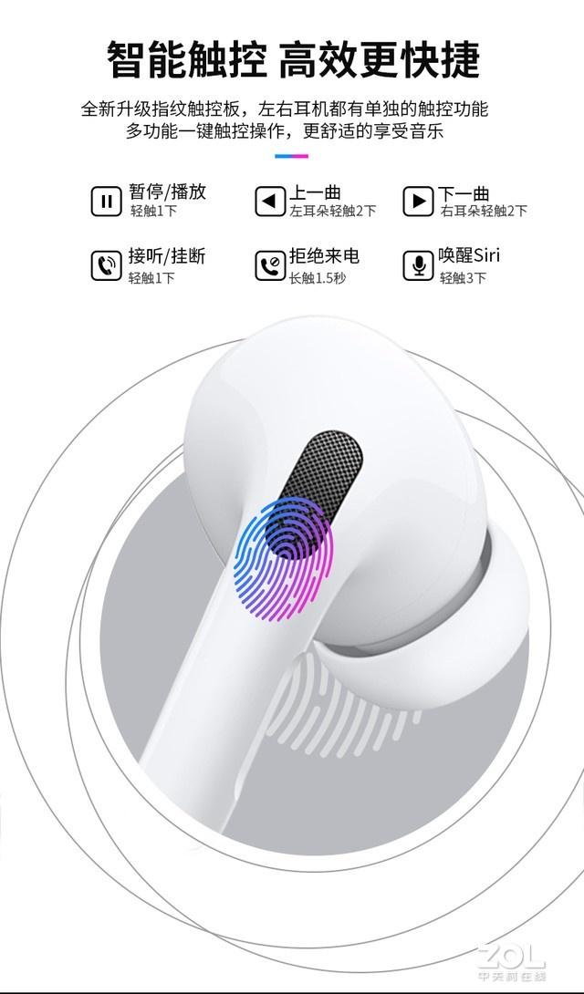 皇马第三代蓝牙耳机Pro降噪版京东179元