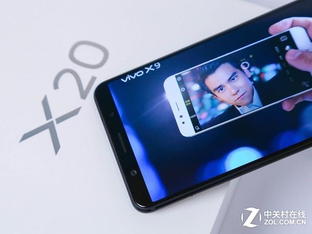 全面屏时代的新宠儿 有颜任性vivo X20