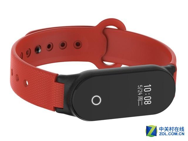11.11大促 腾讯Pacewear S8手环仅148元