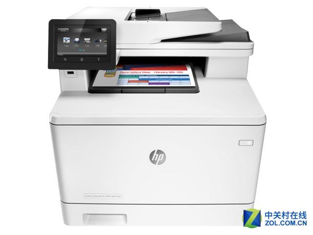 HP 377DW一体机4500元