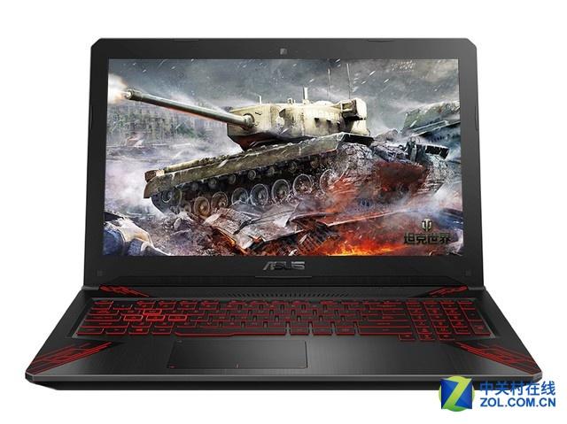 华硕笔记本FX80GE8300售价5499元
