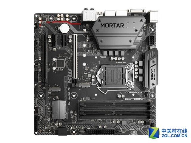 攒机好选择  微星B360M MORTAR售价769元