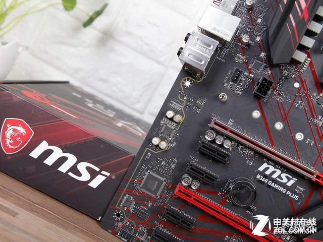促销装 微星B360 GAMING PLUS售859元