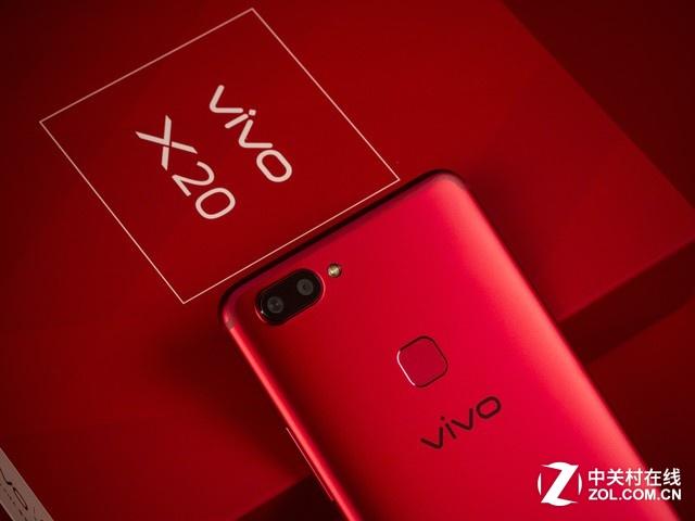 vivo X20新年礼盒来袭 购机送999元项链